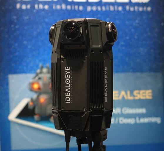 idealoeye-c4-camera