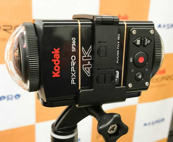 Kodak--PixPro-SP360-4k_Double-Base-Mount
